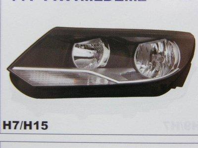 福斯 VW TIGUAN 11 大燈 頭燈 其它側燈,後燈,霧燈,空氣芯,機油芯,冷氣芯,來令片,煞車盤 歡迎詢問