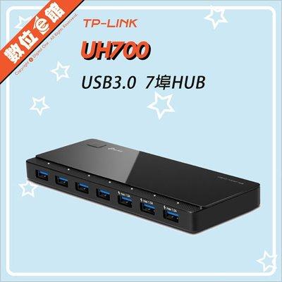 缺貨【台灣公司貨刷卡附發票保固】TP-LINK UH700 USB3.0 7埠集線器 USB HUB 擴充配件 星光價