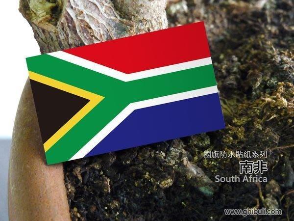 【國旗貼紙專賣店】南非國旗貼紙/機車/汽車/抗UV/防水/South Africa/各國家、各尺寸都有賣