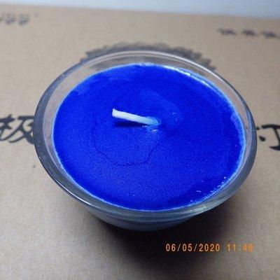 紫晶宮**小茶碗酥油燈(8小時)藍色1盞(修藥師佛財神專用)**品質保證價格便宜