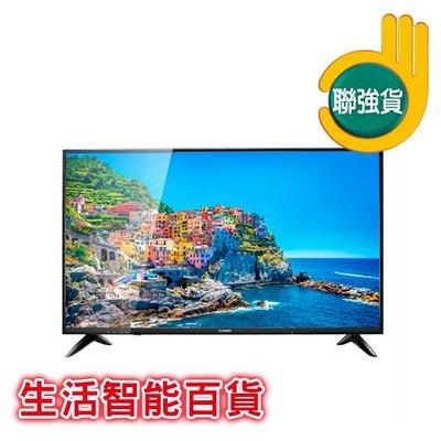生活智能百貨 CHIMEI CHIMEI奇美43吋LED顯示器 TL-43A600+TB-A061 桃園市