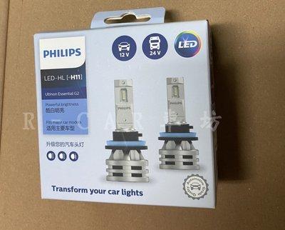 PHILIPS 皓鑽光 飛利浦 LED大燈 9006 HB3 / HB4 H11 WISH用
