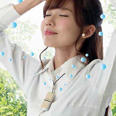 日本 IONION MX 超輕量隨身空氣清淨機 負離子 除菌 辦公室必備 體積小 方便攜帶 新鮮空氣【全日空】