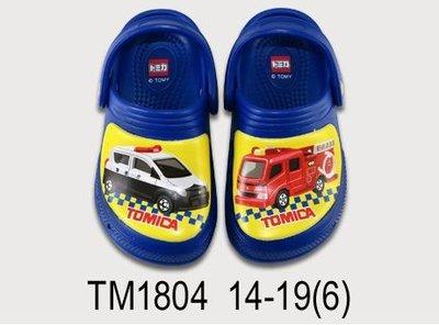 正品Tomica多美小汽車 兒童布希鞋花園鞋園丁鞋雨鞋洞洞鞋