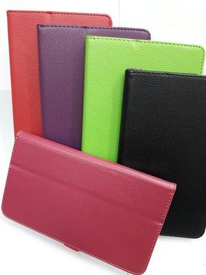 彰化手機館 ZenPad C Z170C Z170CG 華碩 平板皮套 翻書套 保護套 ASUS