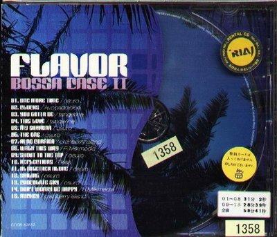 K - Flavor Bossa Case 2 - 日版  crandberry island Brisa