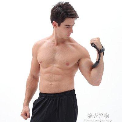 臂力器健身器械腕力器羽毛球腕力訓練器練手腕扳手腕大力士 【新生活】