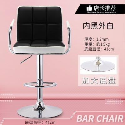 【Miosio】 歐式酒吧椅升降吧台凳現代簡約吧椅吧凳靠背高腳凳子旋轉收銀椅子MN-42195