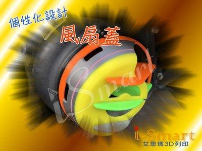 高雄 - 台南 3D列印機 代客列印 3D列印 3D立體打印 客製化 婚體小禮物9艾思瑪546