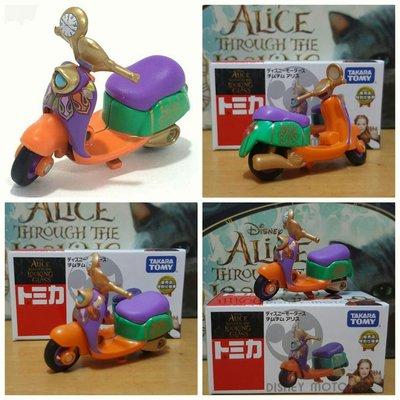 【多美汽車 Tomica TOMY】 日本空運 2016 愛麗絲夢遊仙境電影 7-11限定 愛麗絲摩托車