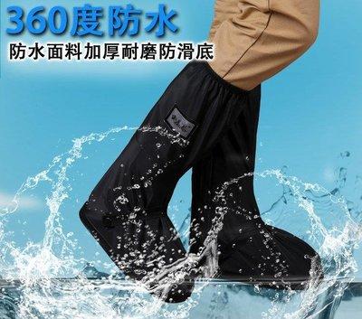 ZIHOPE 防水鞋套 防雨鞋套防滑加厚耐磨底大人學生男女士戶外騎行摩托車下雨天防水ZI812