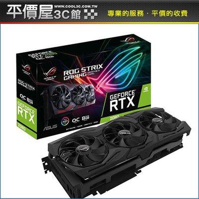 《平價屋3C》ASUS 華碩 ROG-STRIX-RTX2080-O8G-GAMING 顯示卡