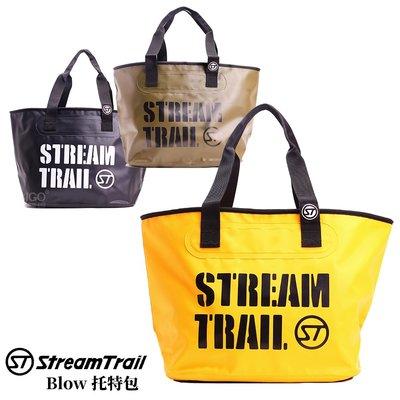【2020新款】Stream Trail Blow 托特包 手提包 背包 斜背包 側背包 單肩包 休閒包 外出包