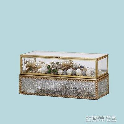 簡約現代金邊玻璃首飾盒歐式飾品收納首飾架復古珠寶展示架道具