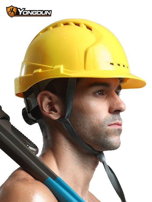 戀物星球 安全帽工地透氣建筑工程加厚abs施工安全帽玻璃鋼頭盔定制log