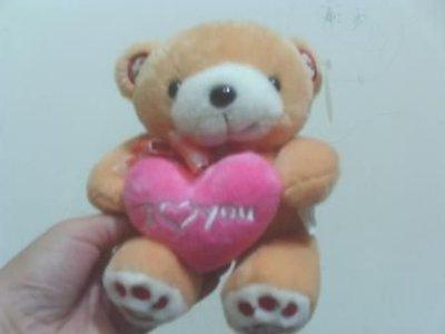 全新I LOVE YOU可愛熊