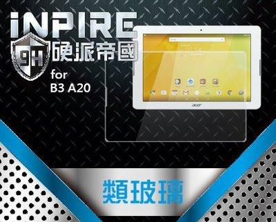 附免費代貼卡【滿版】iNPIRE 硬派帝國 9H 0.12mm 極薄類玻璃 螢幕保護貼,ACER B3 A20