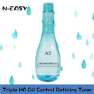 【Live168市集】 Neasy 品牌 三重玻尿酸 控油緊緻 / 保濕化妝水 150ml 台灣製造