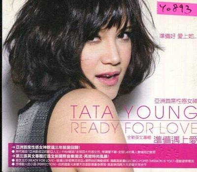 *還有唱片行* TATA YOUNG / READY FOR LOVE 二手 Y0893