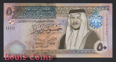 【Louis Coins】B625-JORDAN--2014約旦紙幣50 Dinars