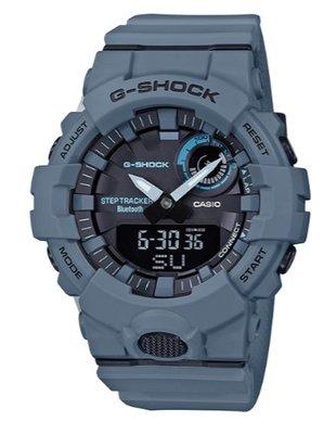 【萬錶行】CASIO G  SHOCK  G-SQUAD 系列潮流  智慧藍芽手錶  GBA-800UC-2A