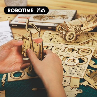 益智拼圖 手工創意 若態若客3d立體拼圖模型成年diy木質減壓成人拼裝玩具蒸汽火車頭