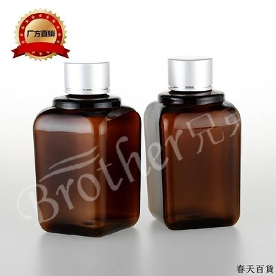 80ml棕色方瓶PET塑料瓶分裝瓶電化鋁切線普蓋(瓶加厚)空瓶分裝瓶 旅行收納瓶 塑膠瓶 噴瓶滿399出貨