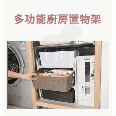 多功能廚房置物架-可調式收納架 廚房 客廳置物架 可拆卸 衛浴整理架 (兩層) [好溫馨_HiGoods 好物優]