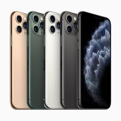 Apple iPhone 11 Pro 64GB【攜碼台哥大688上網吃到飽】※5.8吋/三鏡頭~淡水 淡大手機館