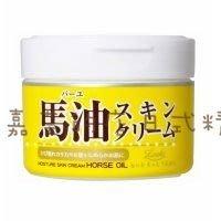 嘉芸的店 日本製 日本 LOSHI 馬油保濕乳霜 220g 【特價130】可超取 可刷卡 送禮自用兩相宜