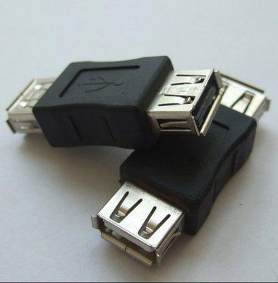 ☆蝶飛☆usb 轉接頭 USB線延長 ...