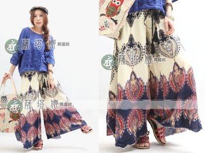 @_泰拉谷瑪民族風 : 藍紅_米底圖騰_棉布八角褲