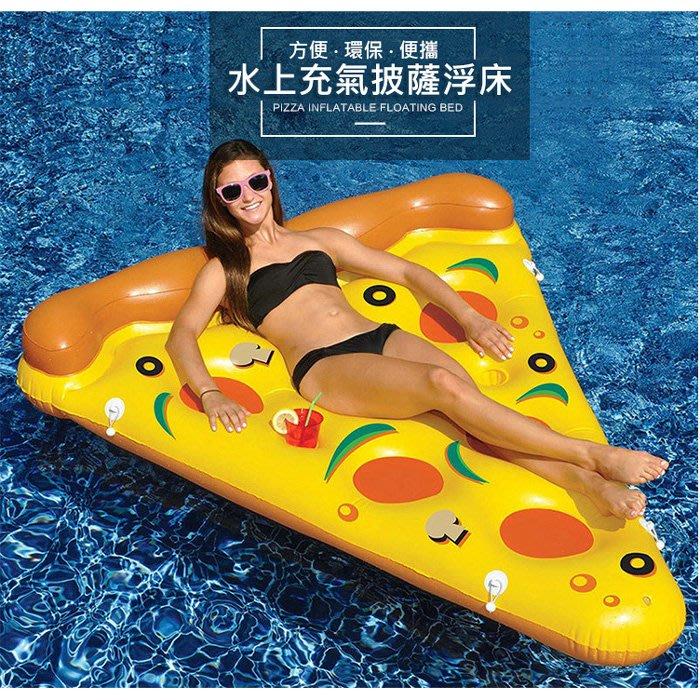 快速出貨【特惠】游泳浮床 水上充氣浮床加厚披薩浮排泳池戲水  彩虹天馬/獨角獸 充氣披薩 漂浮日光浴