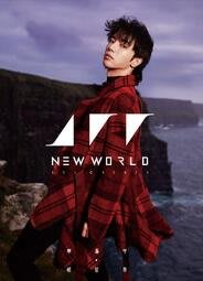 華晨宇 新世界 降臨地球雙CD版 台灣正版全新109/7/7發行