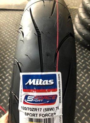 駿馬車業 MITAS 歐洲製輪胎 SPORT FORCE+ 120/70-17 4000元 120/70ZR17 需預約