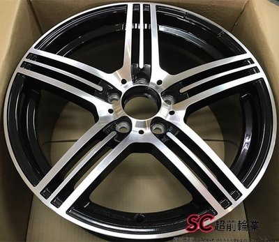 【超前輪業】 編號(468) 全新鋁圈 類AMG 17吋鋁圈 5孔112 W212 W211 W203 W204