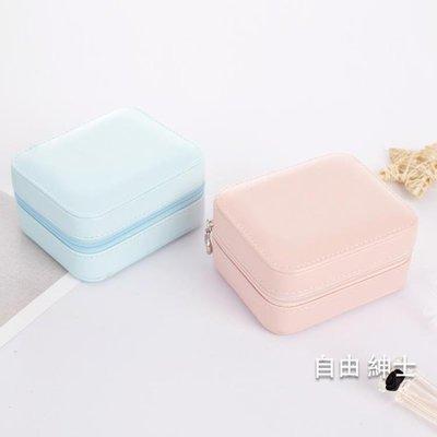 哆啦本鋪 髮飾盒便攜式髮飾盒 公主正韓歐式髮飾包 小號簡約耳釘耳髮飾品收納盒子 D655