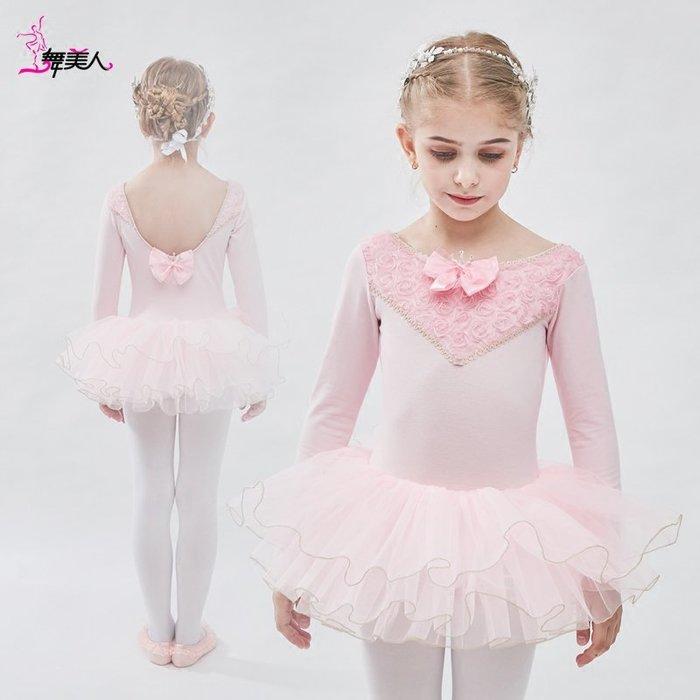衣萊時尚-舞美人春秋女童形體芭蕾舞裙練功服長袖兒童舞蹈服紗裙女童公主裙