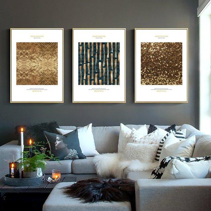 北歐現代簡約抽象鎏金水墨裝飾畫客廳沙發牆餐廳掛畫壁畫(3款可選)