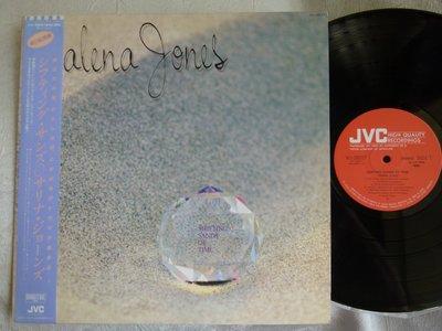 LP黑膠SALENA JONES 賽琳娜‧瓊斯《Shifting Sands Of Time》JVC@ 1981年首版