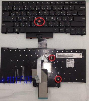 繁體 中文 鍵盤 聯想 LENOVO E430 E430C E430S E435 E330 E335 S430 S435