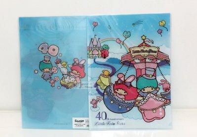 『限時特價』My Melody & LittleTwinStars 40th夢幻特展 美樂蒂 雙星仙子 L夾資料夾文件夾