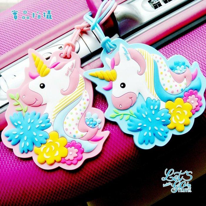 *行李吊牌* 清新可愛立體浮雕軟矽膠馬卡龍雲朵獨角獸行李吊牌 ︵❉2色 。 Let's Go lulu's。CD09