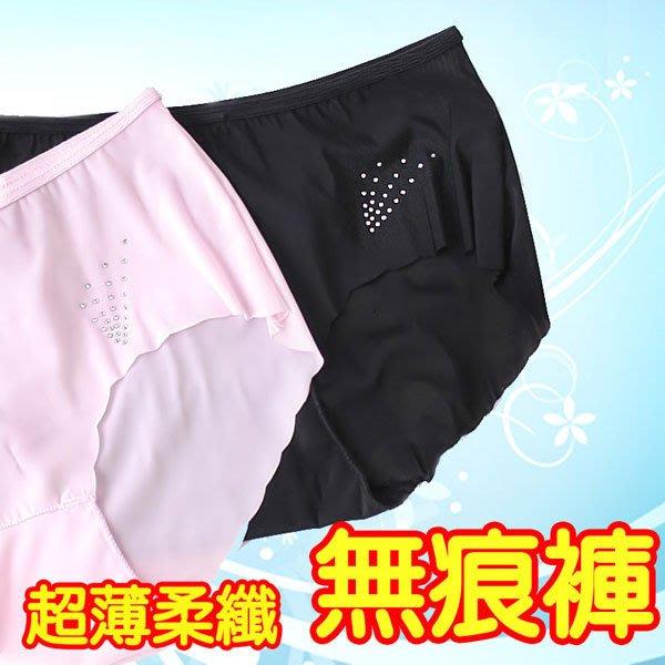 大推薦..無痕內褲3件組~~[免免線購]
