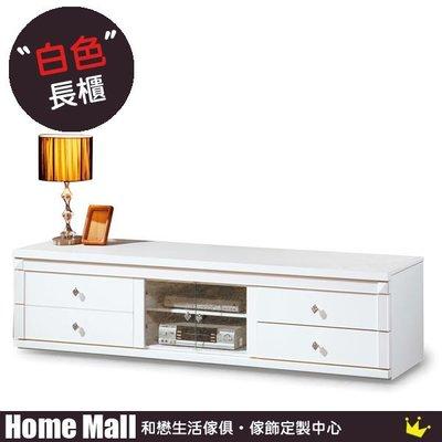 HOME MALL~桃樂絲7尺電視櫃 $5100~(雙北市免運費)5T