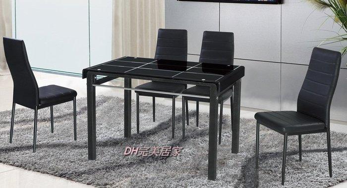 【DH】商品貨號N939-3商品名稱《馬克》3.6尺黑色長方餐桌/餐椅(另計)備有白色。主要地區免運費