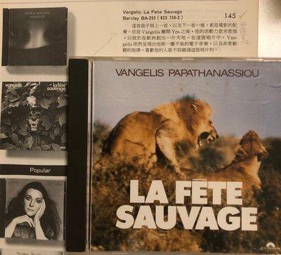 *愛樂熊貓*TAS盤西德PDO銀圈01首版(無ifpi片況佳絕版)VANGELIS范吉利斯La Fete Sauvage