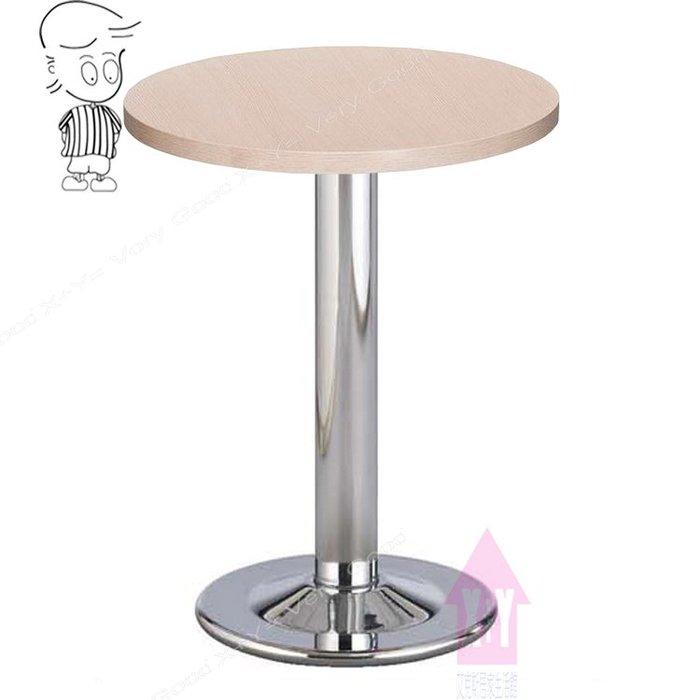 【X+Y時尚精品傢俱】現代餐桌椅系列-艾米 2尺電鍍圓桌(302A/卷底桌腳).餐桌.洽談桌.另有2.5尺.摩登家具