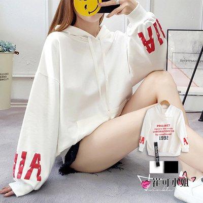 『現貨』BF風 寬鬆 立體貼布字母 休閒連帽 長袖大學T【HX0017】-崔可小姐