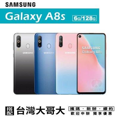 Samsung Galaxy A8s 6G/128G 攜碼台灣大哥大4G上網月繳588 手機優惠 高雄國菲五甲店